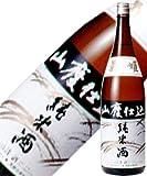 菊姫 山廃純米(石川) 720ML 1本