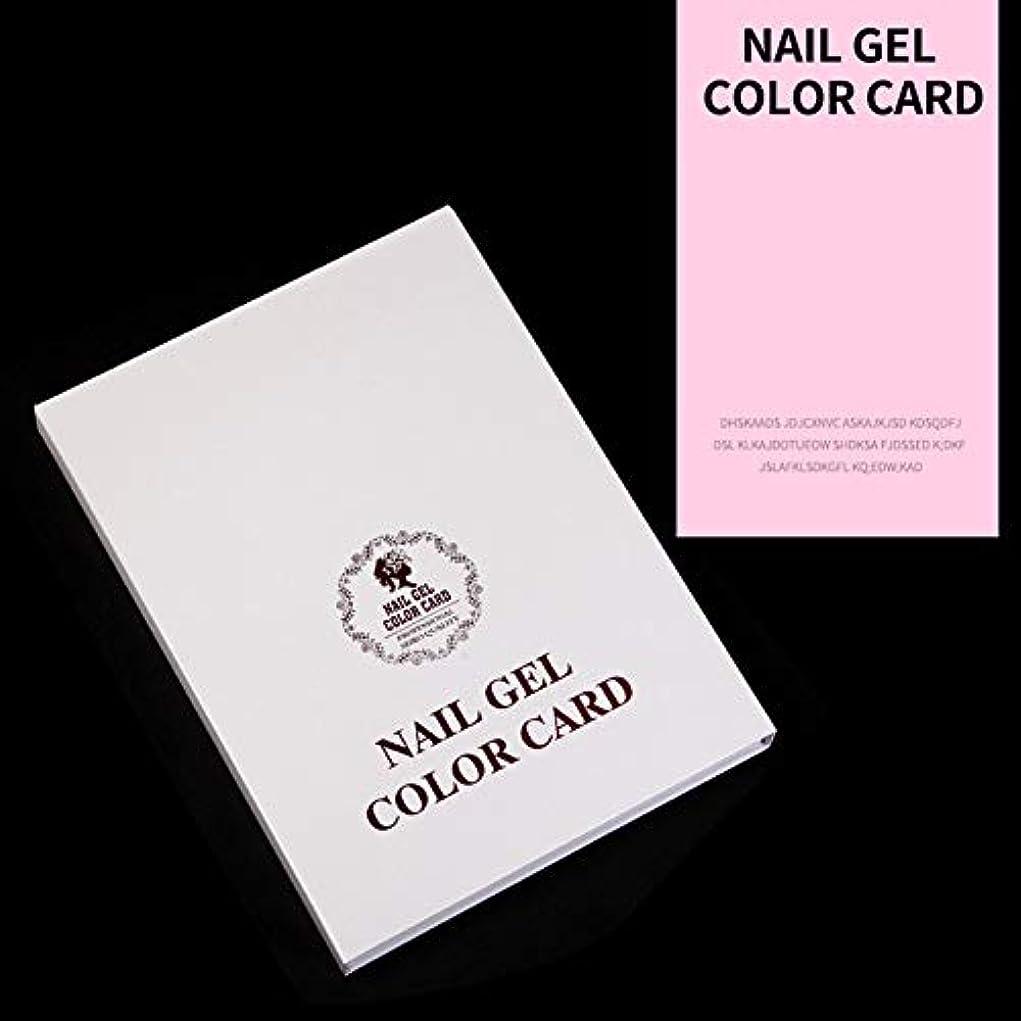 ACHICOO ?マニキュアツール偽ネイルカラーブックカラーディスプレイネイルアートジェルポリッシュカラーカードネイルカラーチャート Small color card (120 colors)