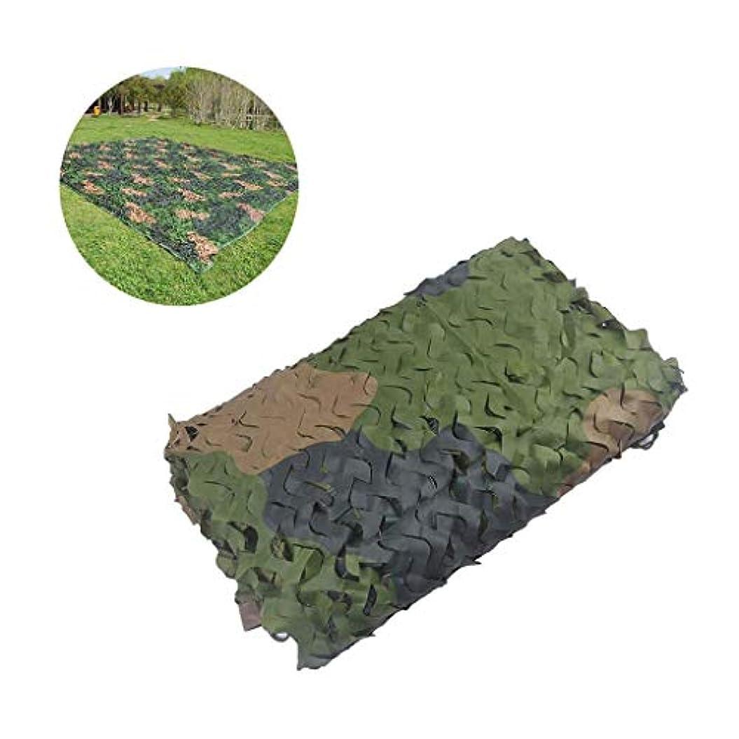 被る灌漑小さな迷彩ネット日よけネットカモオックスフォード生地日除けテント軍事隠す日焼け止めメッシュ、用変装ハント撮影車の植物カバー大庭保護プライバシー3×5メートル (サイズ さいず : 5*6M(16.4*19.7ft))