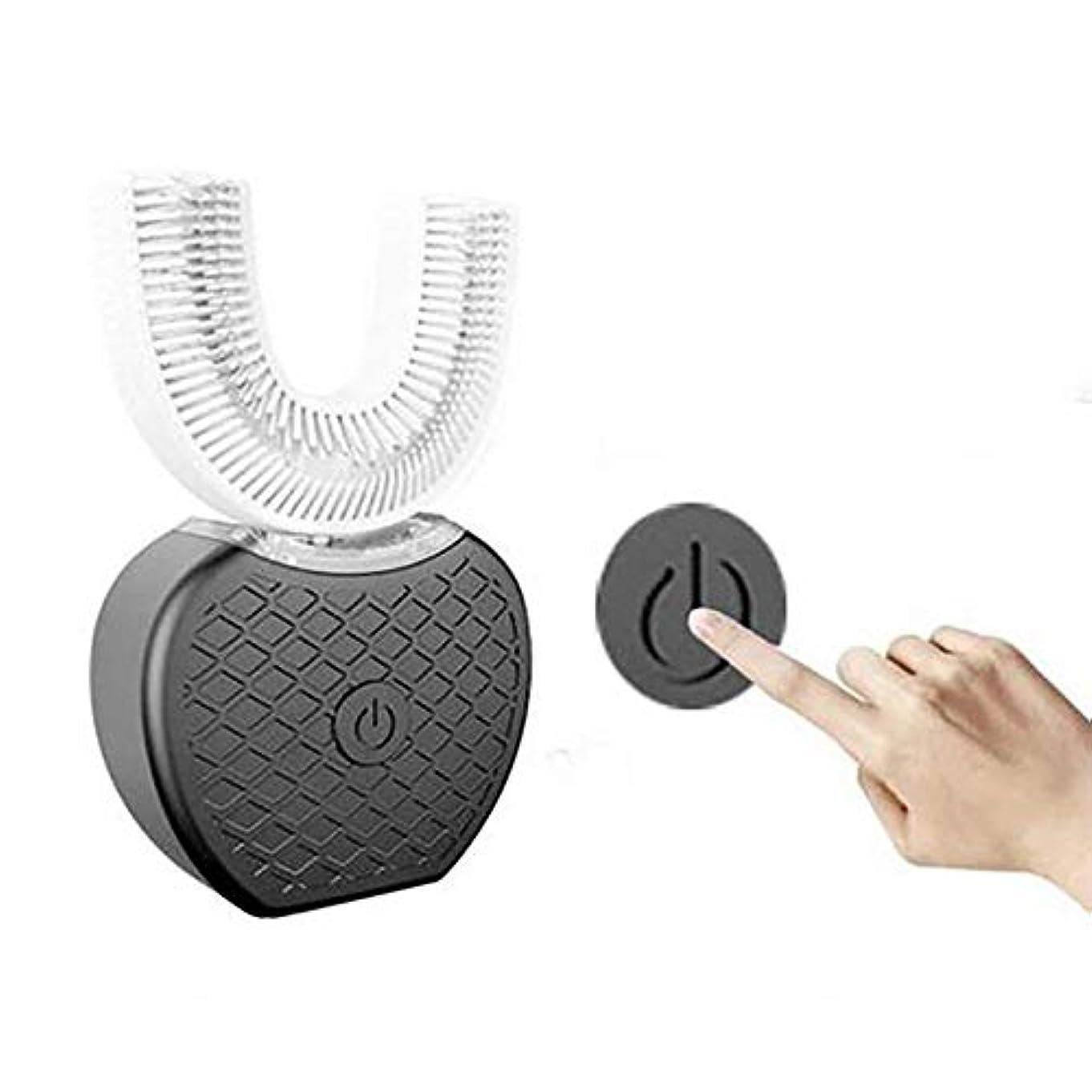 ストレスの多い天の円形電動歯ブラシ怠惰なウィット冷たい光ホワイトニング自動歯クリーナー歯ブラシ歯の汚れを削除します。,Black