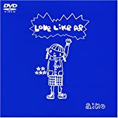 Love Like Pop [DVD]