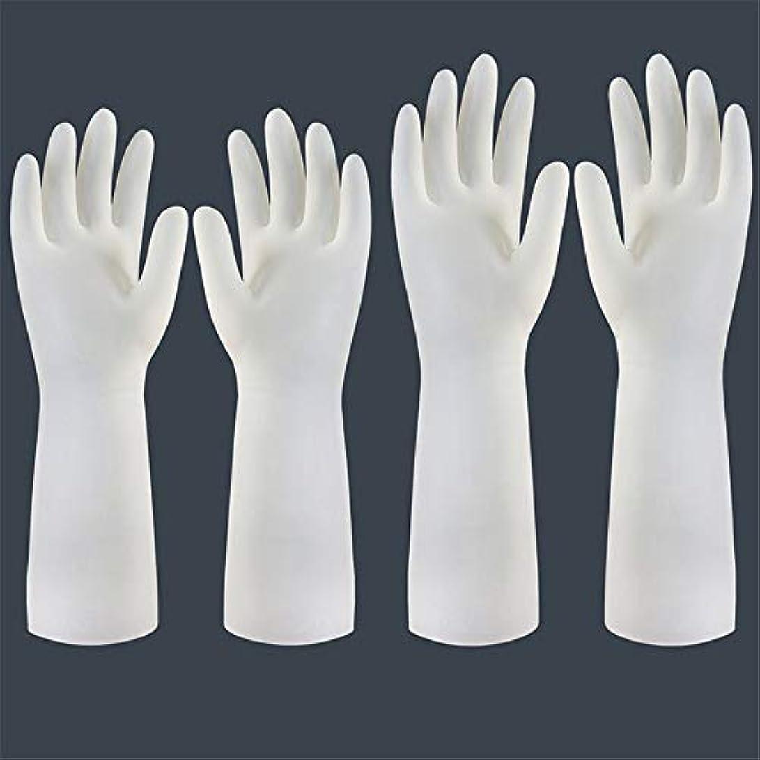 つま先手伝う治すニトリルゴム手袋 使い捨て手袋の防水および耐久のゴム製台所手袋、小/中/大 使い捨て手袋 (Color : Short+long, Size : M)