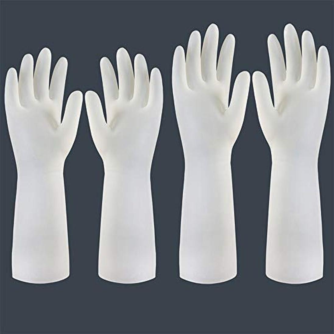 エキゾチックつば気をつけてニトリルゴム手袋 使い捨て手袋の防水および耐久のゴム製台所手袋、小/中/大 使い捨て手袋 (Color : Short+long, Size : M)