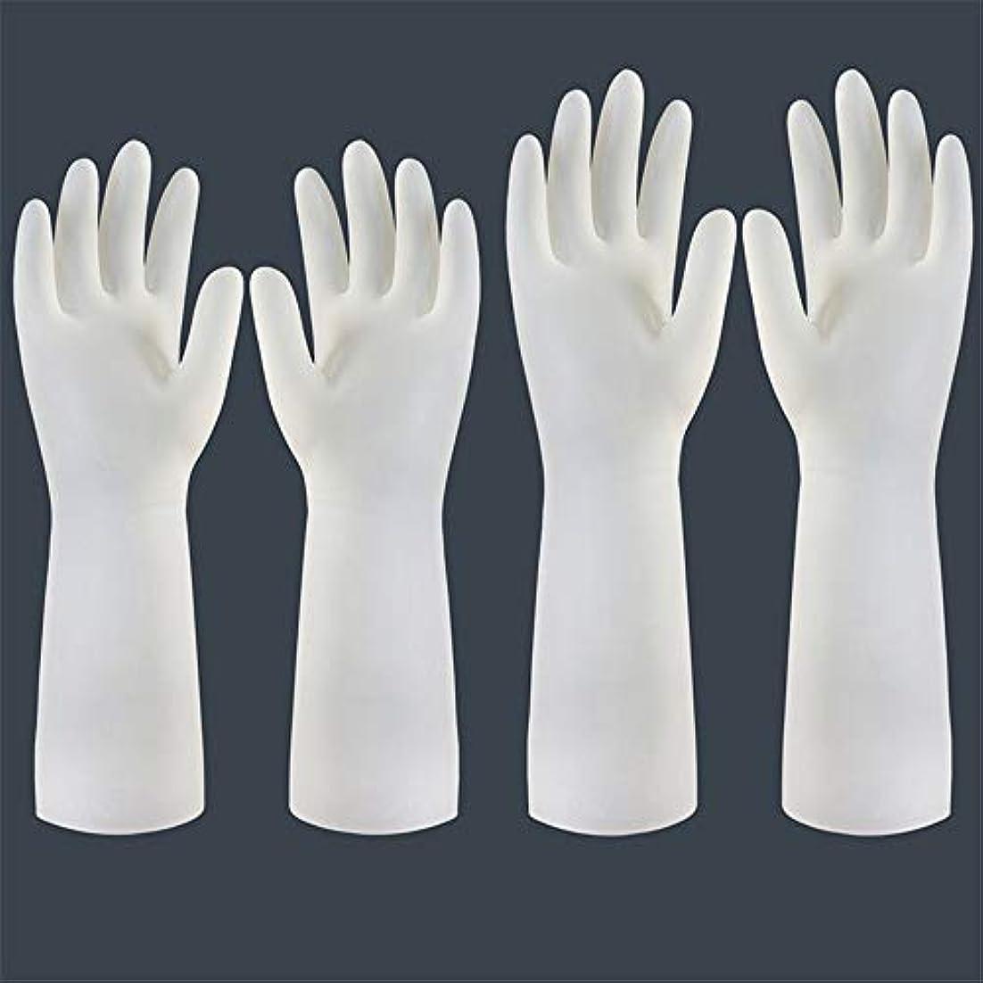 コイルふくろうトークンニトリルゴム手袋 使い捨て手袋の防水および耐久のゴム製台所手袋、小/中/大 使い捨て手袋 (Color : Short+long, Size : M)