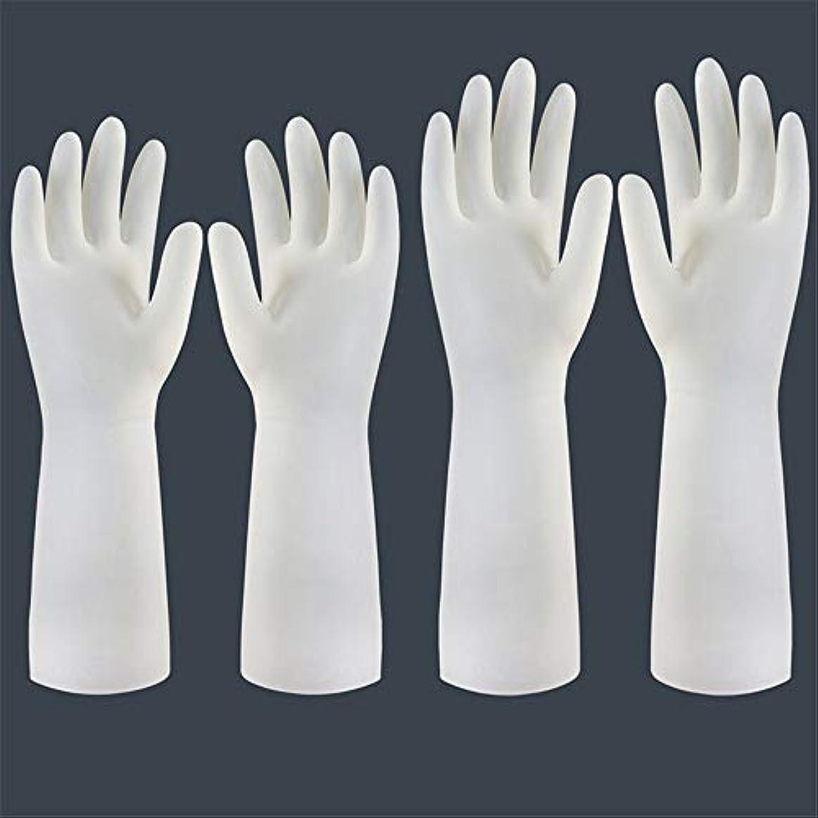 照らすわずかにライナーニトリルゴム手袋 使い捨て手袋の防水および耐久のゴム製台所手袋、小/中/大 使い捨て手袋 (Color : Short+long, Size : M)