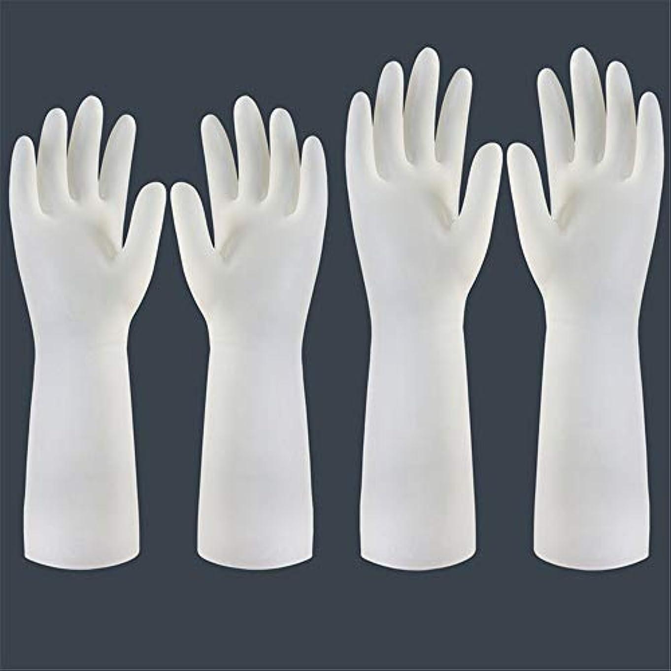 階クール中断ニトリルゴム手袋 使い捨て手袋の防水および耐久のゴム製台所手袋、小/中/大 使い捨て手袋 (Color : Short+long, Size : M)