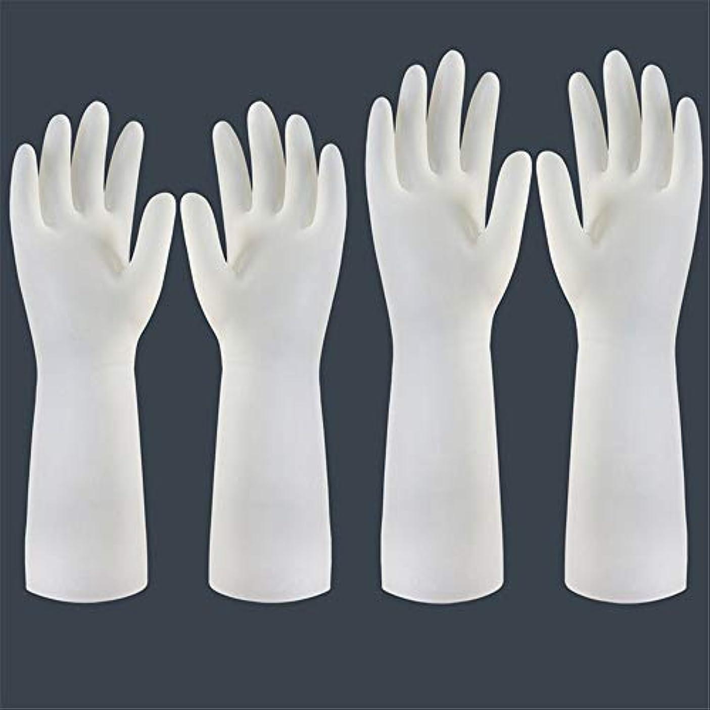 リンスゴルフオフニトリルゴム手袋 使い捨て手袋の防水および耐久のゴム製台所手袋、小/中/大 使い捨て手袋 (Color : Short+long, Size : M)