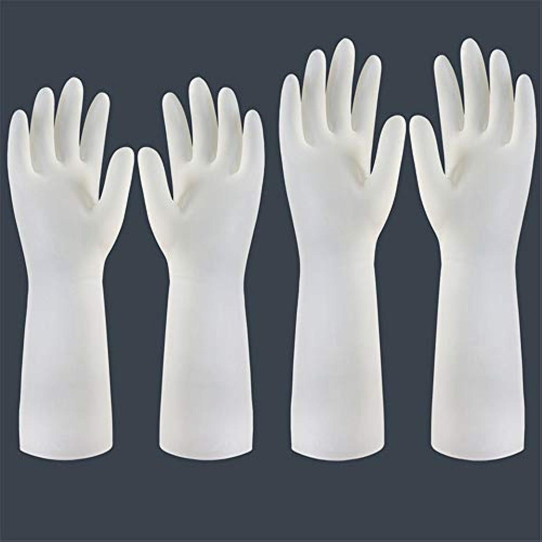 潮ナラーバートラックニトリルゴム手袋 使い捨て手袋の防水および耐久のゴム製台所手袋、小/中/大 使い捨て手袋 (Color : Short+long, Size : M)