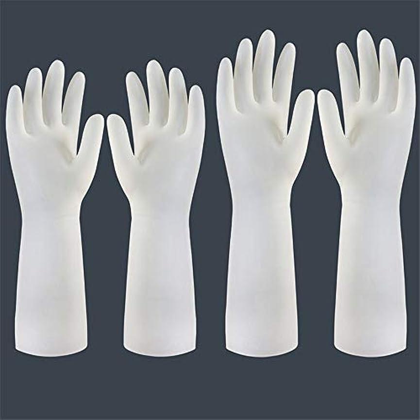 正しい寸法に変わるニトリルゴム手袋 使い捨て手袋の防水および耐久のゴム製台所手袋、小/中/大 使い捨て手袋 (Color : Short+long, Size : M)