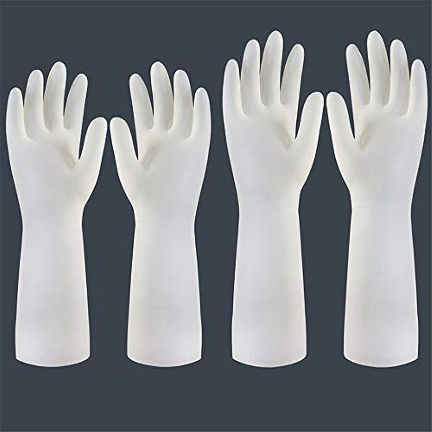 おっと海軍きゅうりニトリルゴム手袋 使い捨て手袋の防水および耐久のゴム製台所手袋、小/中/大 使い捨て手袋 (Color : Short+long, Size : M)