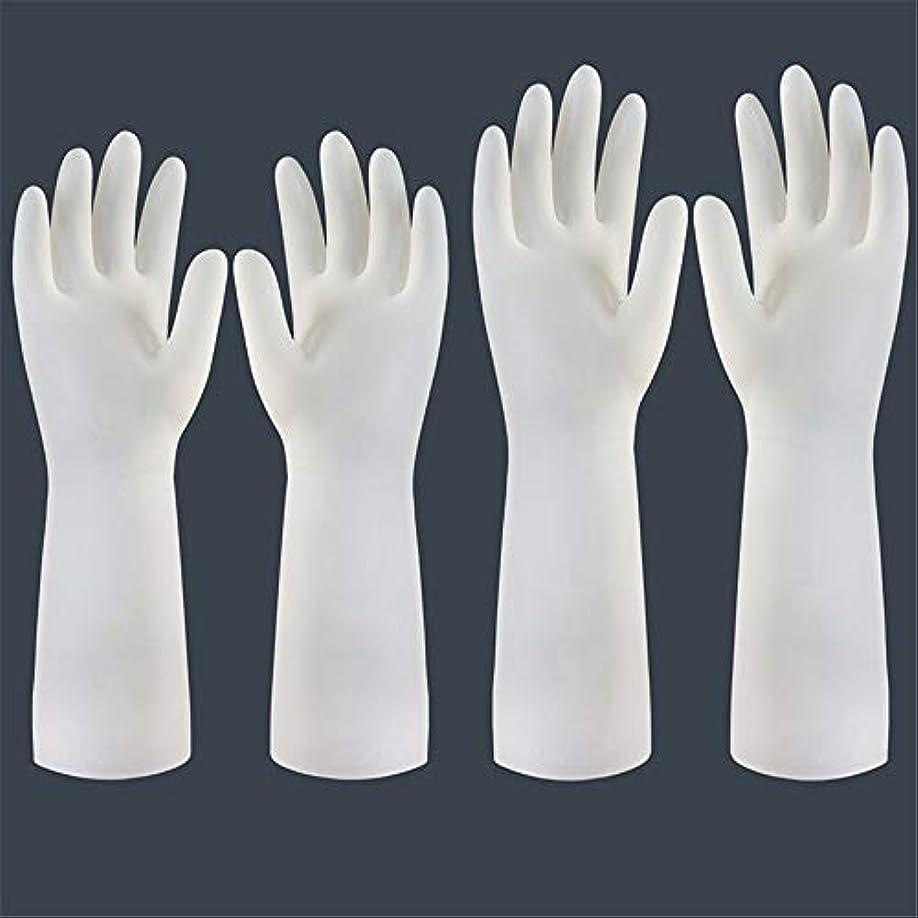 西努力怪物ニトリルゴム手袋 使い捨て手袋の防水および耐久のゴム製台所手袋、小/中/大 使い捨て手袋 (Color : Short+long, Size : M)
