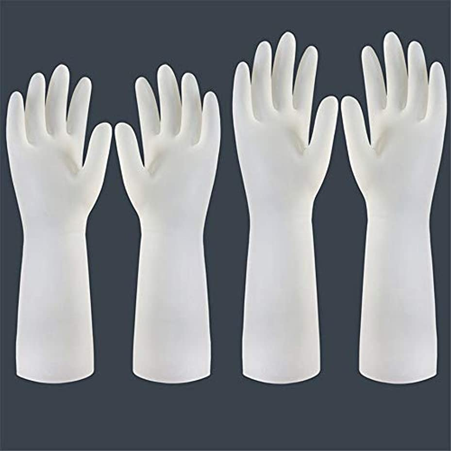 スーダン困惑した直面するニトリルゴム手袋 使い捨て手袋の防水および耐久のゴム製台所手袋、小/中/大 使い捨て手袋 (Color : Short+long, Size : M)