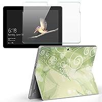 Surface go 専用スキンシール ガラスフィルム セット サーフェス go カバー ケース フィルム ステッカー アクセサリー 保護 フラワー 花 フラワー 緑 001874