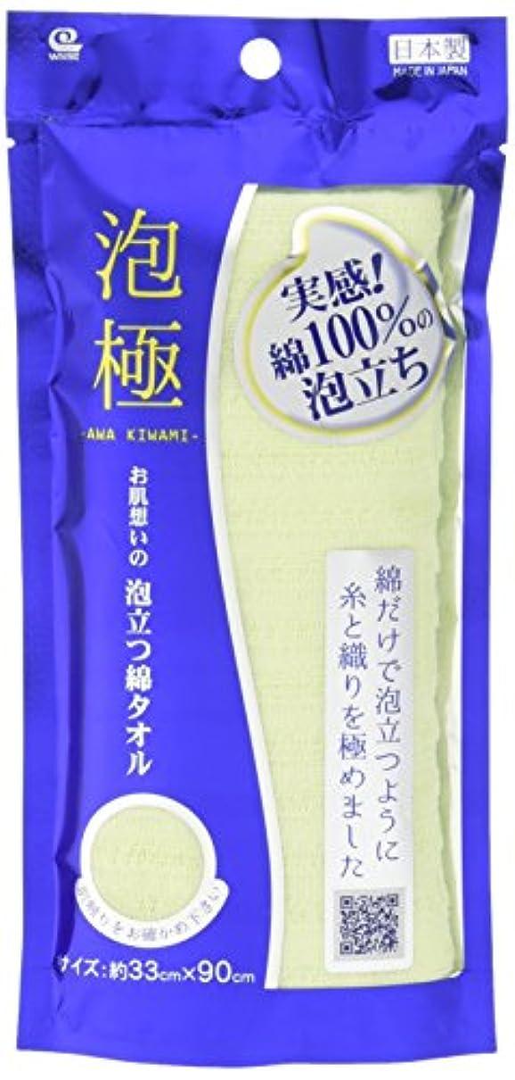 定義するコットン浮く泡極 お肌想いの泡立つ綿タオル グリーン BZ-042