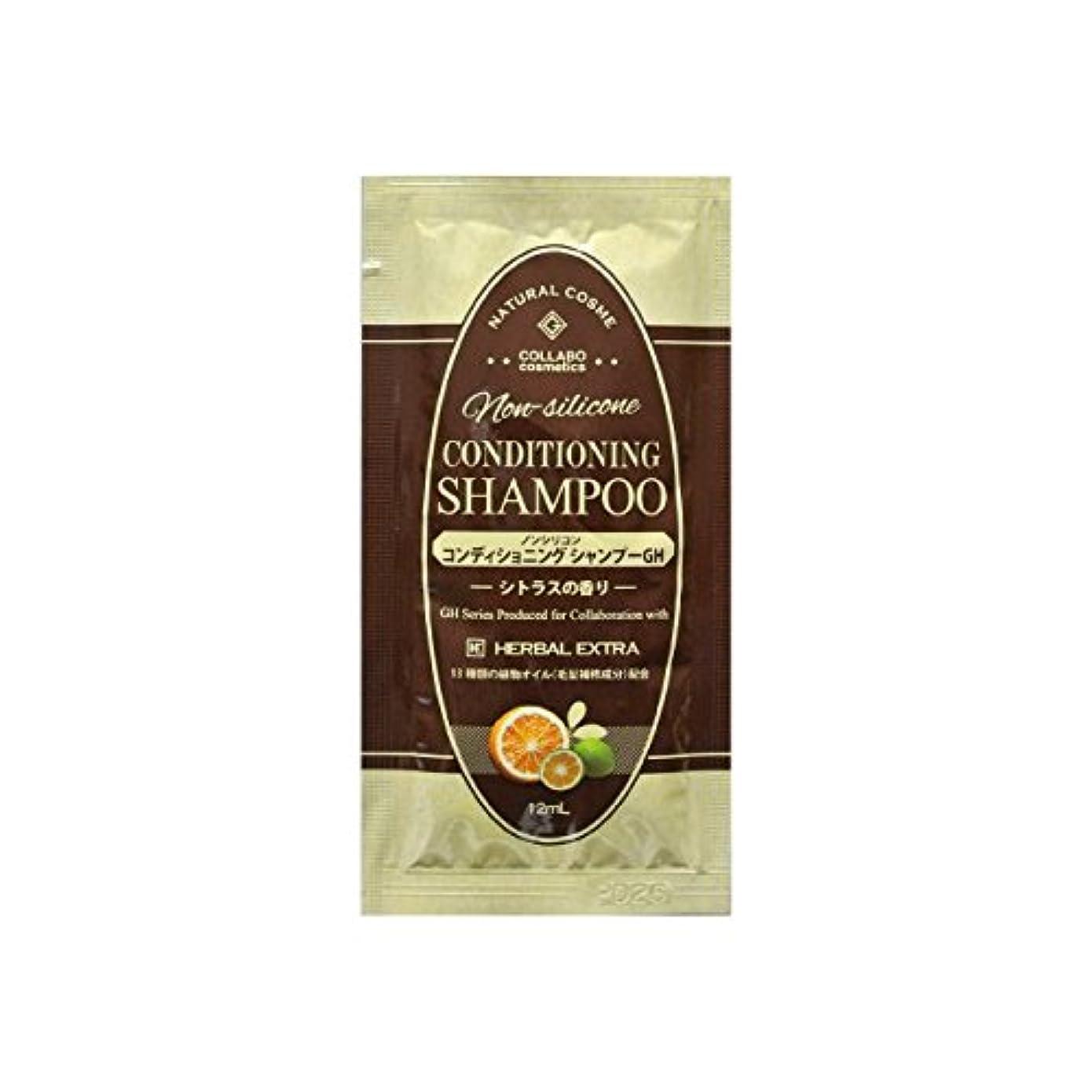 メイエラ爆発するお茶ゼミド ノンシリコン コンディショニングシャンプーGH 12mlパウチ 50包