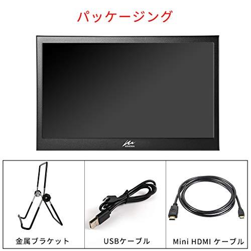 『モバイルモニター Kenowa 11.6インチ モバイルディスプレイ 1920*1080 IPS USB,HDIM 液晶パネル 支持 Raspberry Pi 1 2 3 PS4 xbox360 ゲーム』の7枚目の画像