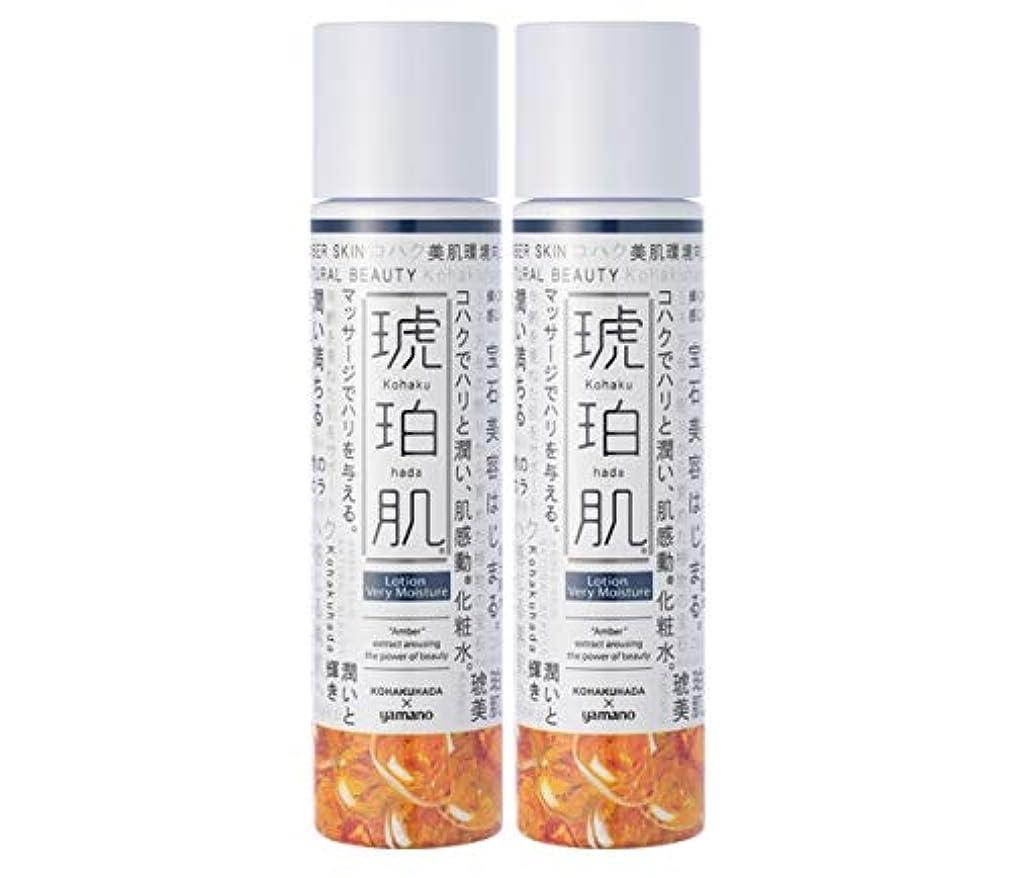 インカ帝国世辞防ぐ琥珀肌 化粧水 (とてもしっとり2個セット)