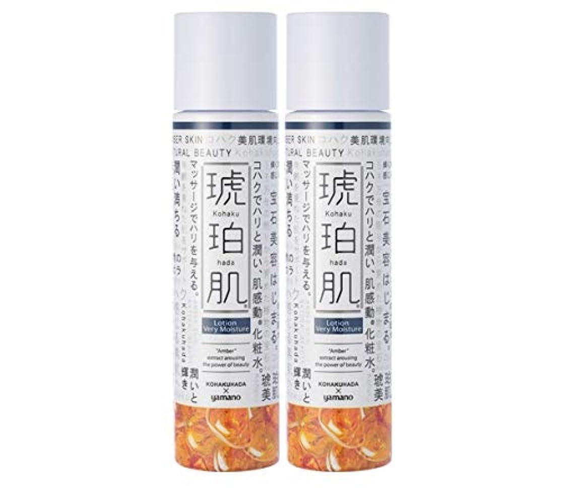 品揃え白菜廃棄する琥珀肌 化粧水 (とてもしっとり2個セット)