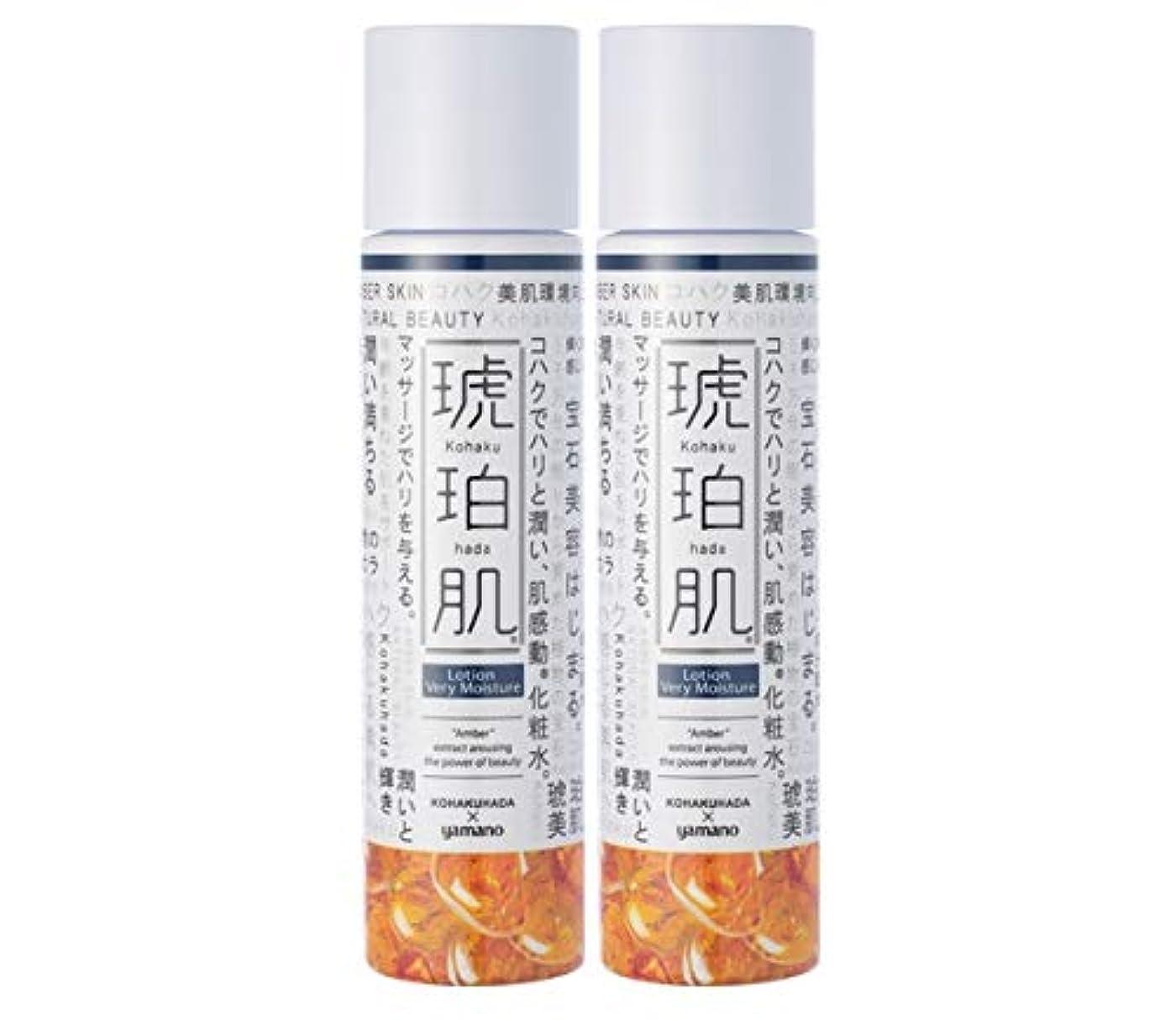 腰作動するラビリンス琥珀肌 化粧水 (とてもしっとり2個セット)