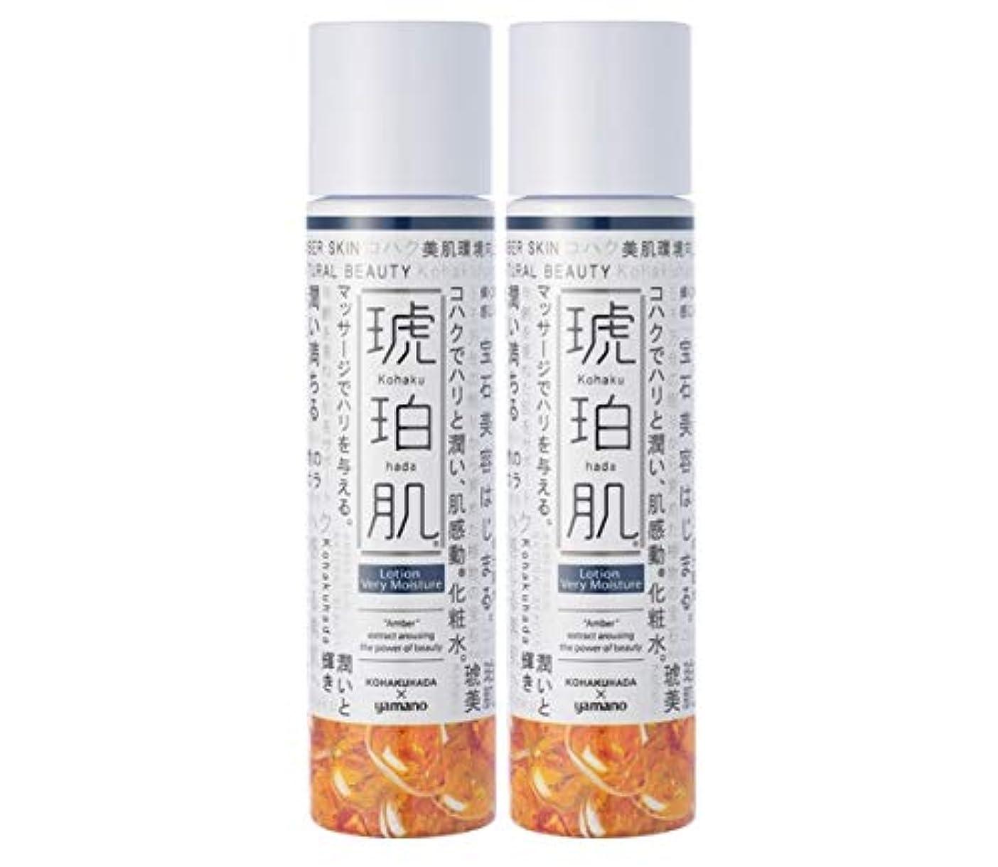 宿勃起祝福琥珀肌 化粧水 (とてもしっとり2個セット)