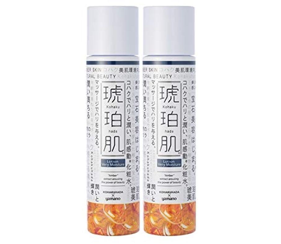 雨許すモード琥珀肌 化粧水 (とてもしっとり2個セット)