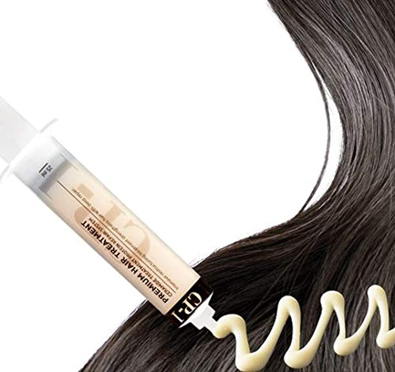 物語干し草ワゴンCP-1 Premium Hair Treatment 25ml [並行輸入品]