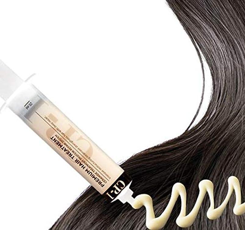 期限緯度イノセンスCP-1 Premium Hair Treatment 25ml [並行輸入品]