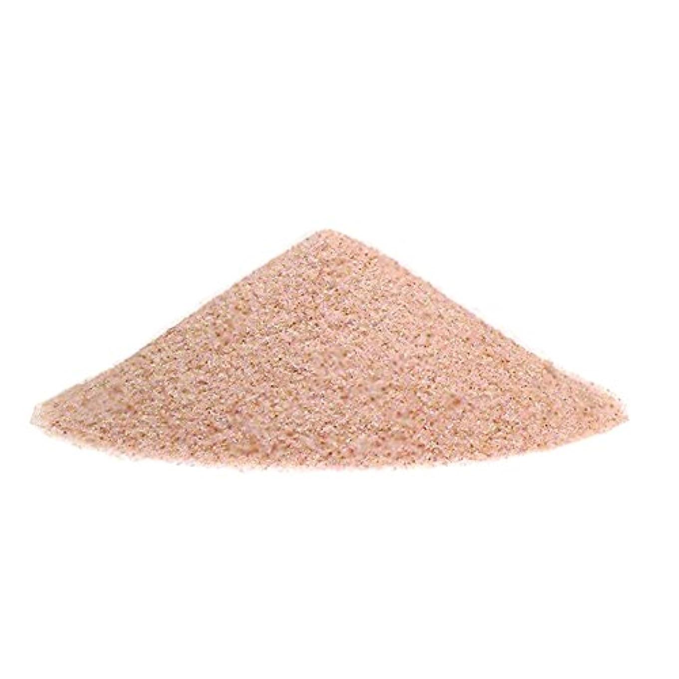 みぞれ輝度実行する増量中!ヒマラヤ岩塩 ピンクソルト 入浴用 バスソルト(微粒パウダー) ピンク岩塩 (1kg+増量250g)