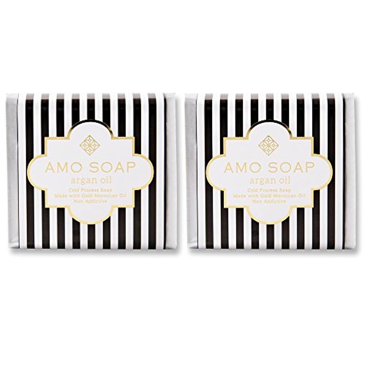 寛容疑問を超えて市民AMO SOAP(アモソープ) 洗顔せっけんアルガンオイル配合 2個 コールドプロセス製法 日本製 エイジングケア オリーブオイル シアバター
