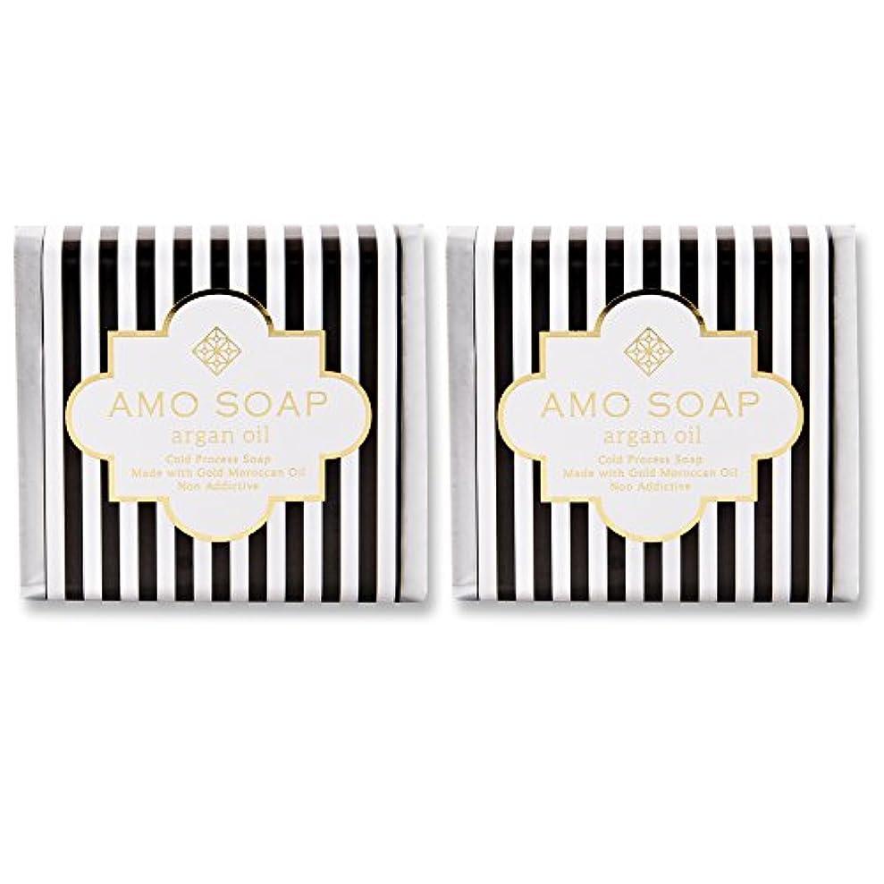 ガウン蒸し器オリエンテーションAMO SOAP(アモソープ) 洗顔せっけんアルガンオイル配合 2個 コールドプロセス製法 日本製 エイジングケア オリーブオイル シアバター