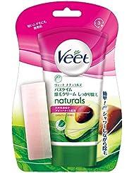 【医薬部外品】ヴィート Veet ナチュラルズ バスタイム除毛クリーム 普通肌用 150g