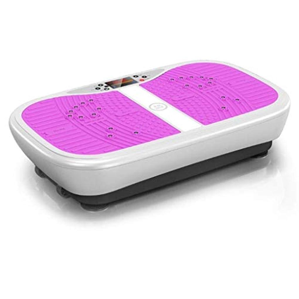 緑小さな床減量マシン、モーション振動シェーピングボディフィットネスマシン、99レベルの速度と抵抗バンド、家族向け、ユニセックスバイブレーショントレーナー (Color : 紫の)