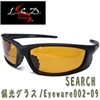 L.S.D LSD/エルエスディー SEARCH/サーチ 偏光グラス/Eyeware002-09 PianoBlack GreyGreen