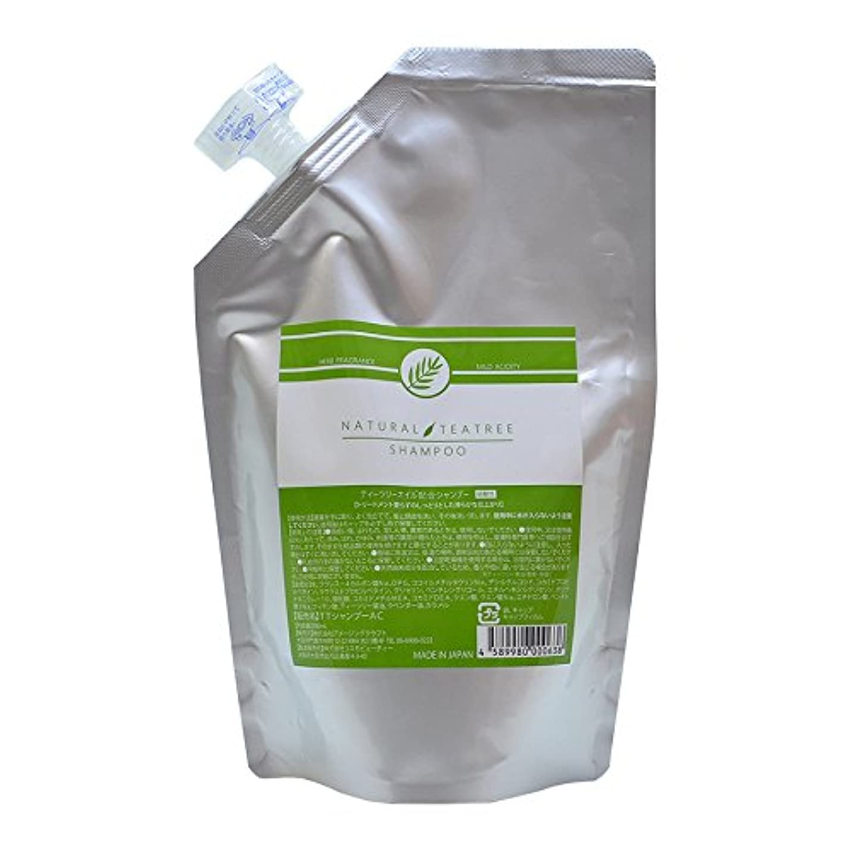 小麦報酬乳剤日本製 子供も使えるナチュラル ティーツリーシャンプー 380ml