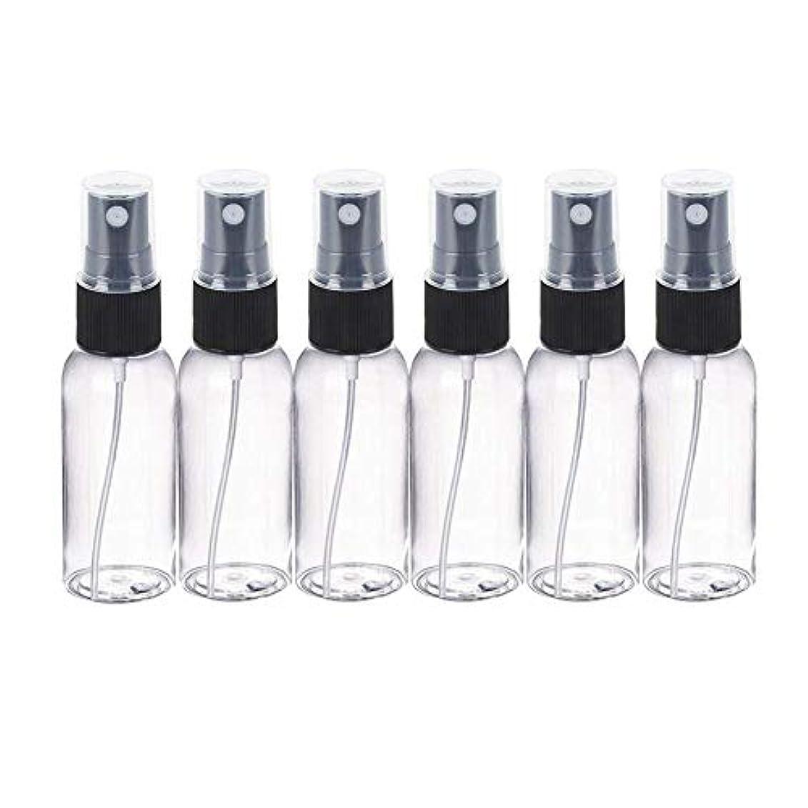 プラスあざピストル美容スプレーボトルスプレーボトルアルコールローションサブボトルプラスチック化粧スプレーボトル化粧道具