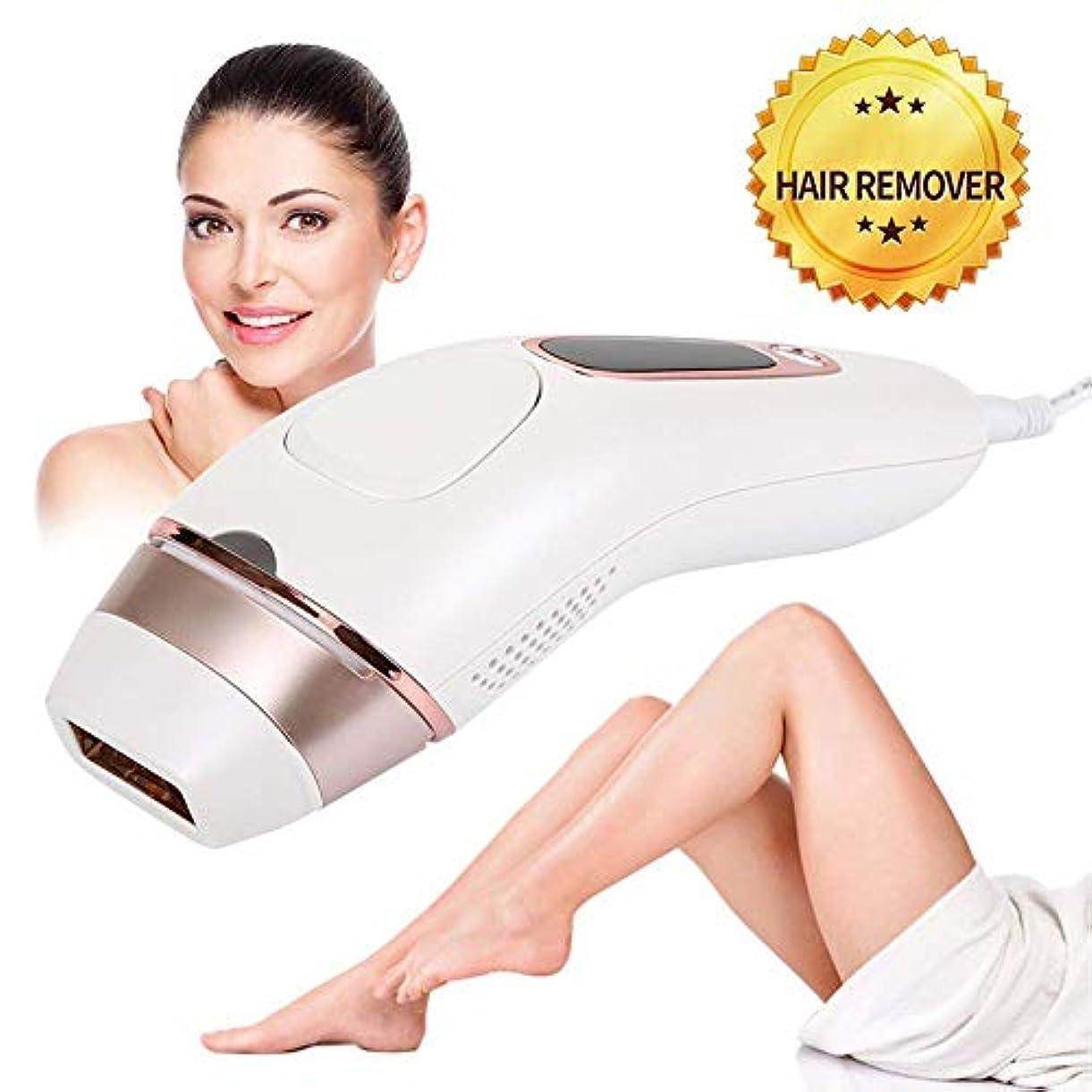 毎日安全性嫌いIPL脱毛装置、LCDディスプレイ付きパルス光レーザー脱毛器200000点滅体、顔、脇の下、ビキニライン用永久脱毛機
