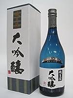 磯自慢 大吟醸 一滴入魂 東条山田錦 ブルーボトル 720ml ■要冷蔵
