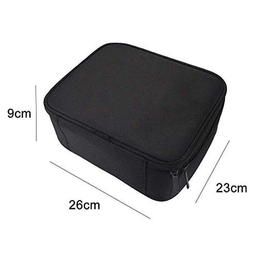 ストラップマカダム剥離高品質 收納抜群 大容量 化粧バッグ 置き方が調整できる 旅行 家用に大活躍な化粧箱 (黑)