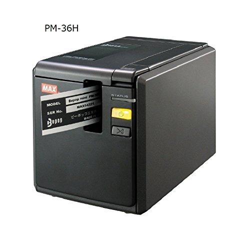 ビーポップミニ テープカセット 24mm幅 銀に黒文字 LM-L536BM