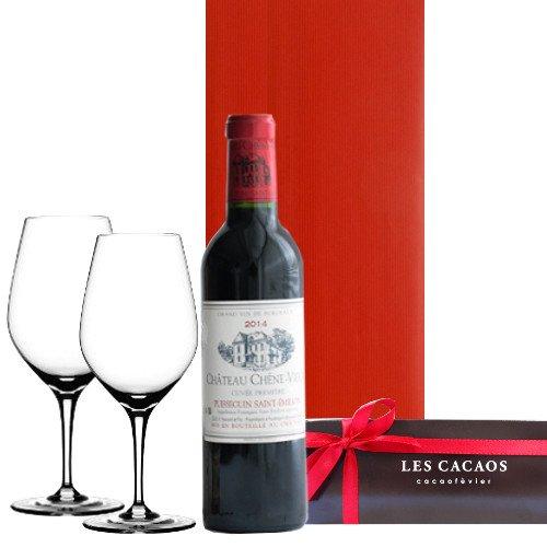 ワインとグラス スイーツのギフト フランス ボルドー 赤ワイン ハーフボトル ワイン ペアグラス ドイツ チョコレートケーキ ドメーヌ・フカール シャトー・シェーン・ヴィユ 375ml イチジクとカシスのチョコレートケーキ 包装つき 箱入り