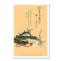 2020年お年玉くじつき年賀はがき 5枚入パック 240 復刻版レトロ/07