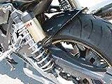 コワース(COERCE) RSインナーリアフェンダー /カーボン 【ZRX1200DAEG】 0-42-CRFC4118