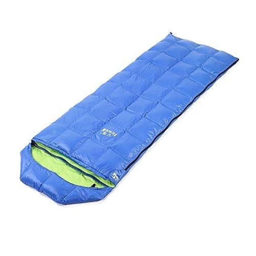ストリップ健康トラブルTLMYDD 暖かい寝袋、長方形のガチョウ超軽量圧縮寝袋、クローム 寝袋