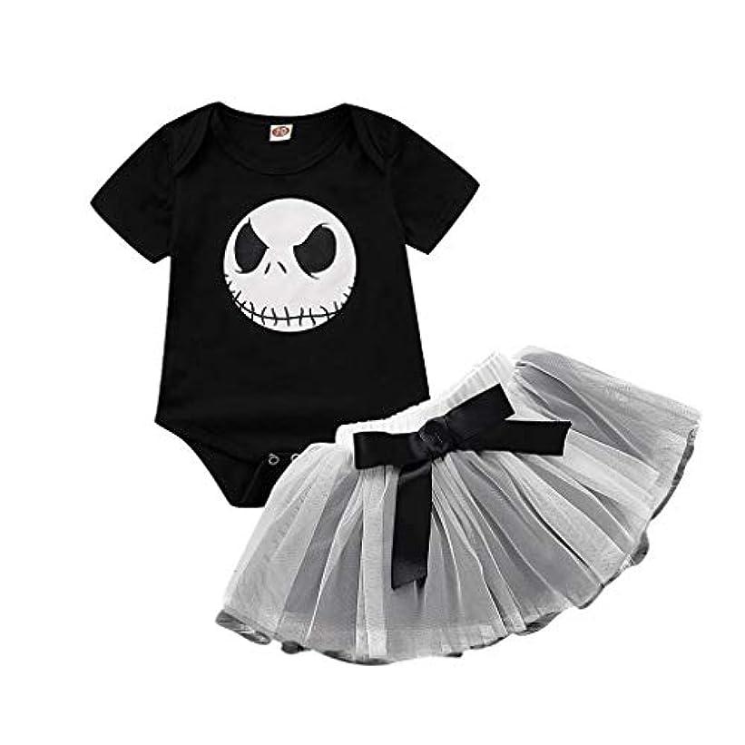 バリケード好きである吸収MISFIY ハロウィン キッズ ベビー服 子供 女の子 ロンパース ドレス スカート かわいい 仮装衣装 撮影 写真 道具 (100)