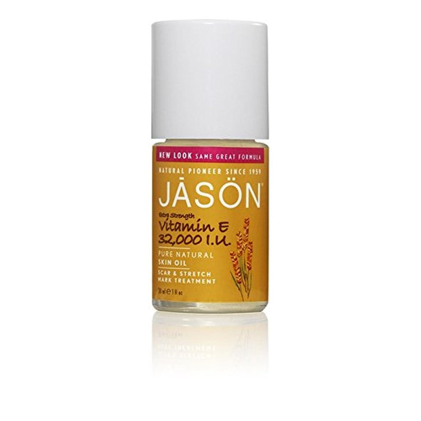 攻撃さようならジョリージェイソン?ビタミン 32,000オイル傷跡&ストレッチマークトリートメント33ミリリットル x4 - Jason Vitamin E 32,000iu Oil Scar & Stretch Mark Treatment...