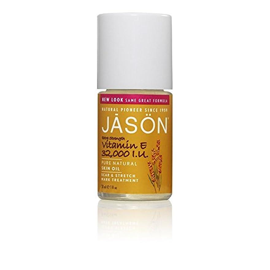 災害島木材ジェイソン?ビタミン 32,000オイル傷跡&ストレッチマークトリートメント33ミリリットル x2 - Jason Vitamin E 32,000iu Oil Scar & Stretch Mark Treatment...
