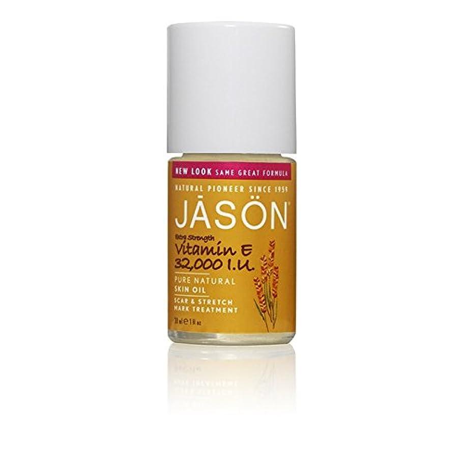 クマノミラリーコントローラJason Vitamin E 32,000iu Oil Scar & Stretch Mark Treatment 33ml (Pack of 6) - ジェイソン・ビタミン 32,000オイル傷跡&ストレッチマークトリートメント33ミリリットル x6 [並行輸入品]