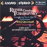 チャイコフスキー:交響曲第6番「悲愴」&序曲「1812年」