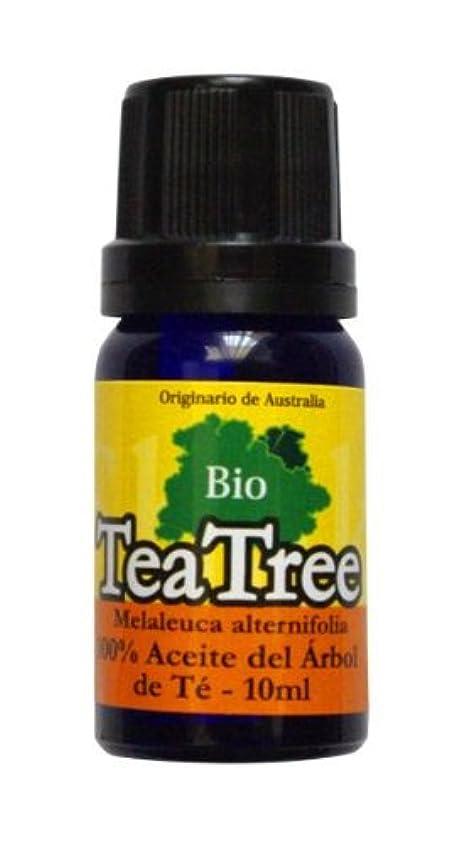 ではごきげんよう穿孔する実証する100%有機栽培(オーガニック)ティーツリーオイル10ml