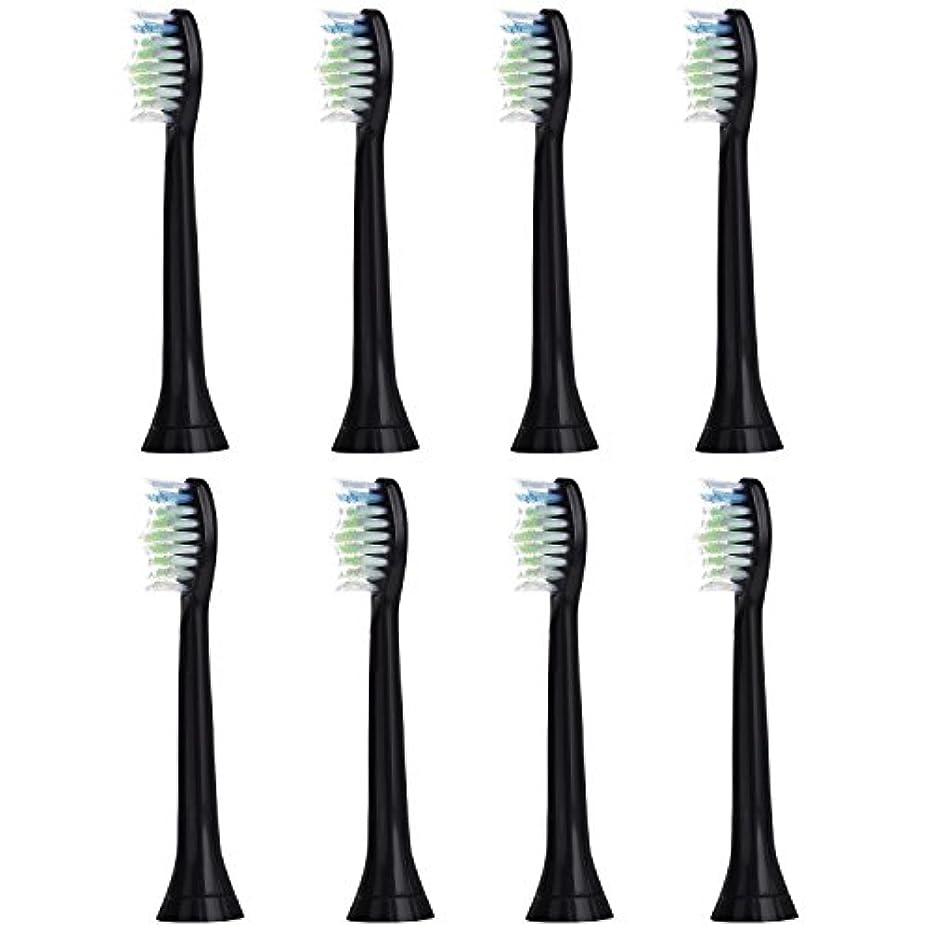 理由円周マーチャンダイジング8個セット (2x4) E-Cron® Philips ソニッケアーダイヤモンドクリーン ブラック替ブラシ。次のフィリップス電動歯ブラシのモデルとの完全互換性があります: DiamondClean、FlexCare、FlexCare...